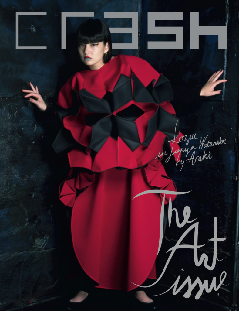 Crash 78 The Art Issue Kozue Akimoto in Junya Watanabe by Nobuyoshi Araki